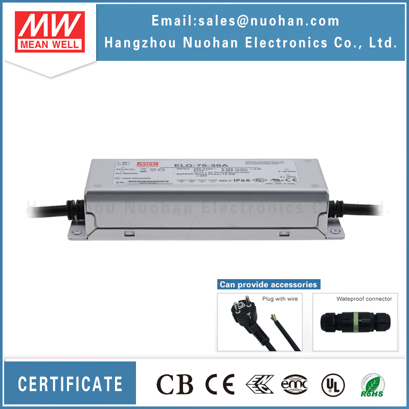 Meanwell waterproof led driver ip67 ELG-100-36B 100w 36v led dimmable driver