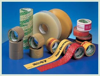 custom bopp packing adhesive tape