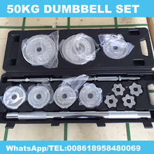 30kg chromed dumbbell set