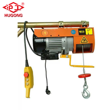 China manufacturer hugong 110v small electric building material hoist