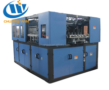Plastic small bottle making machine best selling products in dubai
