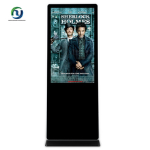 42 Inch Smart TV, Metal Frame Monitor Advertising Display, LCD TFT Monitor