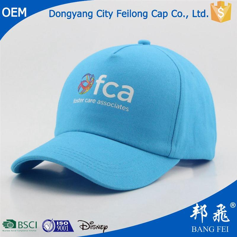 fashionable mens hats and caps jersey