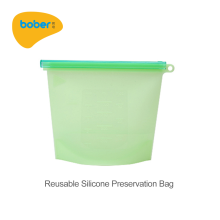 Food Grade Silicone Reusable Vacuum Cooking Bag Silicone Freezer Bag For Food Storage