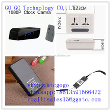 Hot sale power bank super zoom hidden spy camera 1080p charger