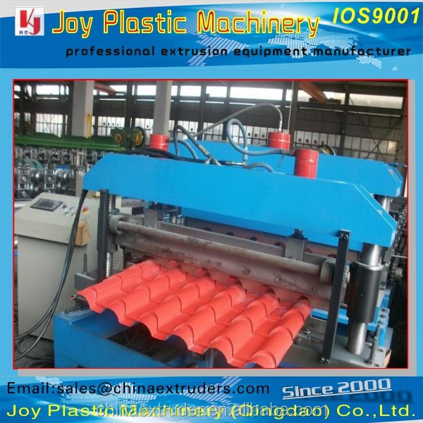 single layer of PVC UPVC CORRUGATED ROOFINT SHEET LINE