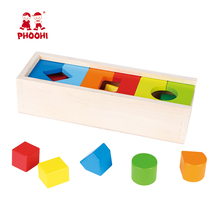 Children block toys Wooden Colorful Blocks Shape Sorting box toys for kids 18M+