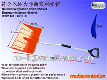 plastic snow shovel with long bend handle