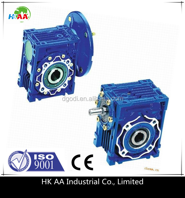NMRV series atv reverse gear box with competitive price