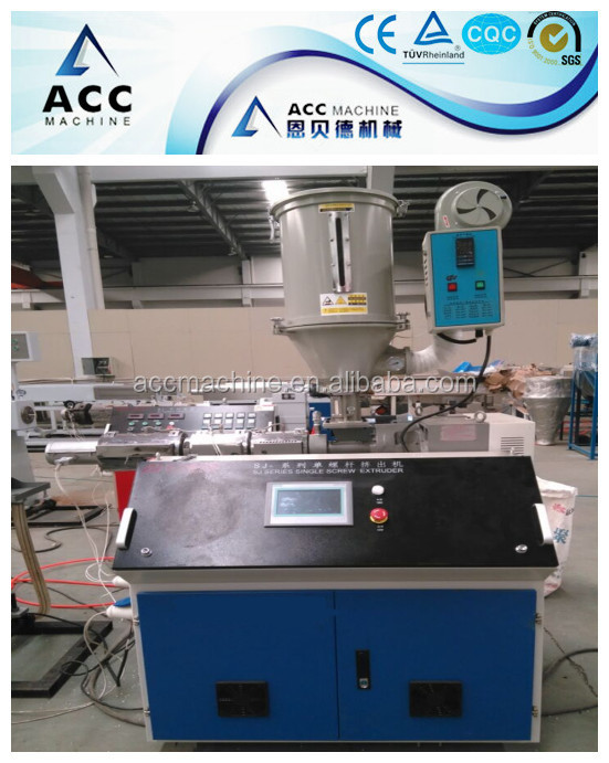 small plastic scale extrusion machine for lab