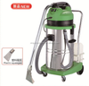 carpet cleaner with 250mm big water sucker width