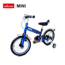 Rastar New comer 16 inch 4 wheel kids bike for sale