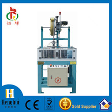 H&H Stainless Steel Wire Hose Braiding Machine