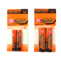 2PCS R03 AAA and R6 AA 1.5v dry cell battery with Blister card