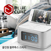 Bluetooth speaker all in one bluetooth mini speaker alarm JB.Lab BLUECUBE