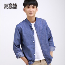 men's casual design slub chambray shirt