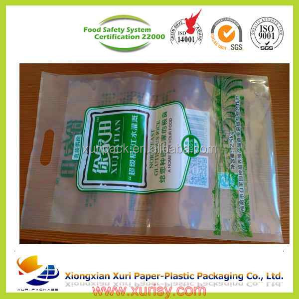 Security Feature Printable Food Vacuum Plastic Bags