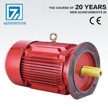 three phase ac electric motor 7.5hp