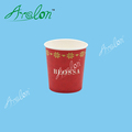 PLA coated biodegradable disposable paper cup