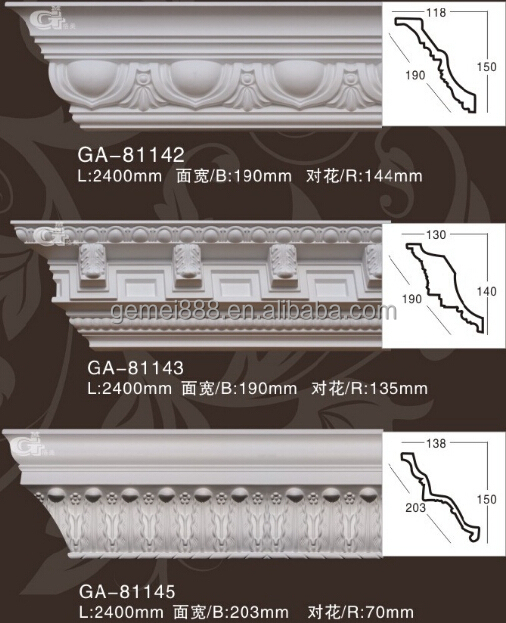 PU carved corner Mouldings/Cornice-14