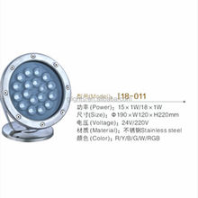 Stainless steel 18W swimming pool underwater light underwater led light for fountain