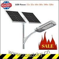 Hot Sale Outdoor Led Solar Street Light 120W
