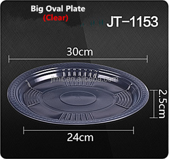 Colorful Plastic Picnic / Party Supply customized plastic plates Big Oval Clear Plates 1053