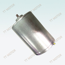 12v 24v high speed high power rc brushless motor