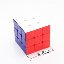 5.5cm white childrens educational games magic cube