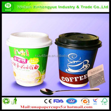 12oz Customized Logo Double Wall Paper Cup for Coffee