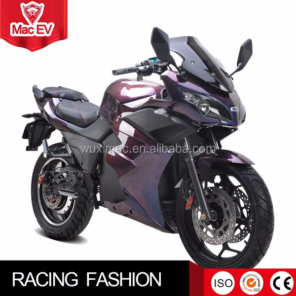 Low Price Fashionable Design Powerful motocross electric motorcycle powered