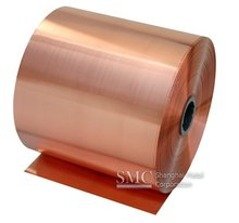 copper strip tape shield specific gravity for cables