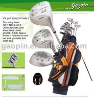GP-V5 Hot selling Ladies/junior Golf Club Set