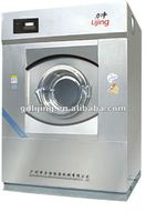 commercial laundry washing machine(silk sand washing)