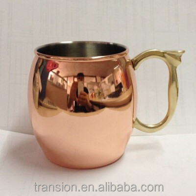Moscow Mule Copper Mug -16 oz- Unique Design - Elegant Gift For any Occasion - Perfect as Beer Mug or Any Cocktail Stein