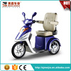 electric tricycle MJ-01 2015 NEW electric disable scooter