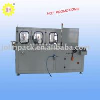 Baby Food Carton Packaging Equipment