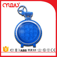 ANSI Standard API609 Double flange triple eccentric butterfly valve