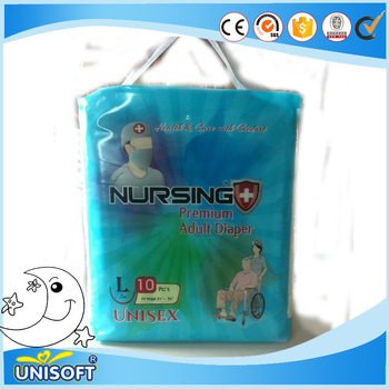 Disposable Adult Diaper Manufacturer For Elderly Old People Cheap Price Free Sample Hospital Senior Ultra Thick301
