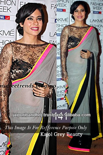 New 2016 Indian Bollywood Designer Party Wear Saree