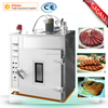 2016 hot selling stainless steel smoked meat machine, meat smoke house, smoked fish machine(ZQHGYX-30)