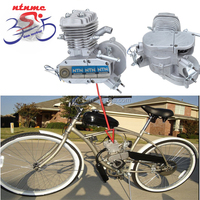 engine kit bicycle 48cc/gas motor scooters for sale