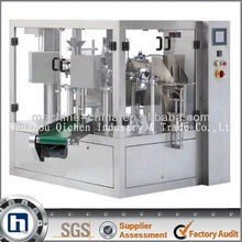 GD8-200F retort pouch filling machine aseptic pouch packing machine retort pouch machine