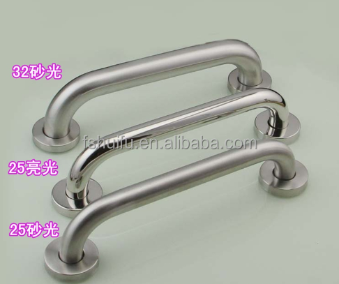 customized good quality stainless steel/aluminum door grab bar, shower grab bars hot sale in market