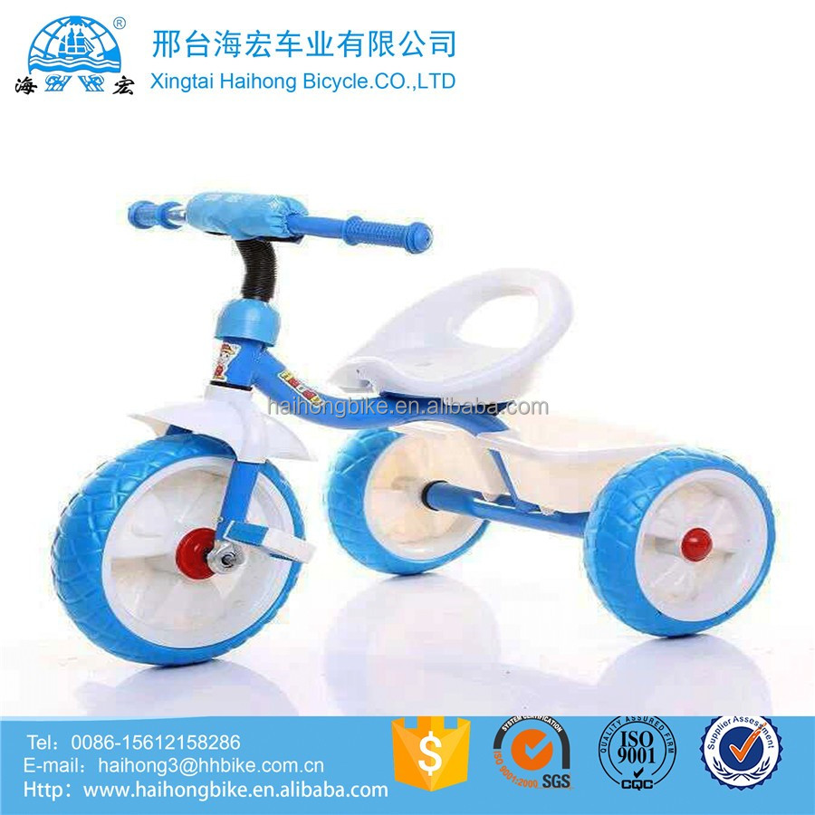 Baby triciclos Smart Trike baby tricycle Hebei / baby tricycle with handle in promoting / baby tricycle manufacturer company