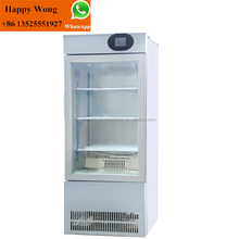 High Quality low price automatic yogurt fermenting making machine