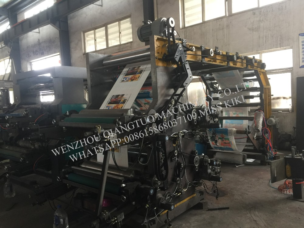 high speed PE film/paper/nonwoven 6 colour flexo printing machine