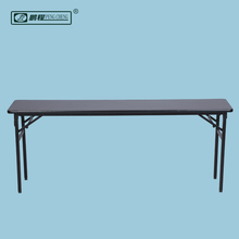 Portable Camping Stable Folding Table