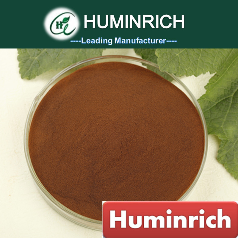 Huminrich Stimulates Plant Enzymes Potassium Humic Acid And Fulvic Acid Bais Micronutrient Fertilizer
