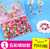 High Quality Early Childhood Educational Kids Diy Jewelry Beads For Ring Necklace Bracelets
